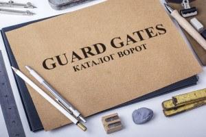 Каталог Guard Gates