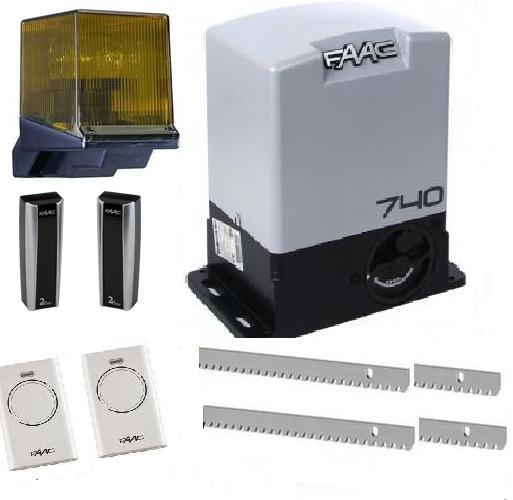 Комплект привода FAAC 740 + пульт в подарок